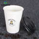 coffee beverage use high quality single wall disposable hot drink paper coffee cup take away paper cups with cover lids