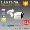 2017 P2P Onvif 2.4 Megapixel 1080P weatherproof proof outdoor night vision IP cameras with POE