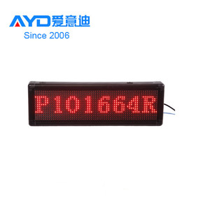 Dongguan LED Moving Message Sign,LED Customized Small Sign