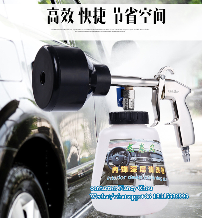 2018 Car Clean air pressure washer top rated 360 degree tornador cleaning gun