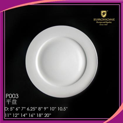 Eurohomedinner Online Shopping Porcelain Dinner Set Plate For ...