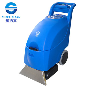 Three-in-one Automatic Carpet Washing Machine , Automatic Carpet Cleaning Machine