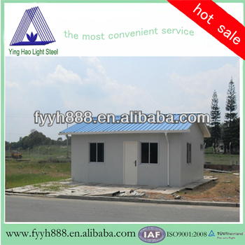 Chinese manufacture economic prefb house for sale