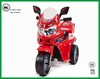 LL618 Pinghu Lingli electric motorcycle with forward and backward function, baby battery trike for kids