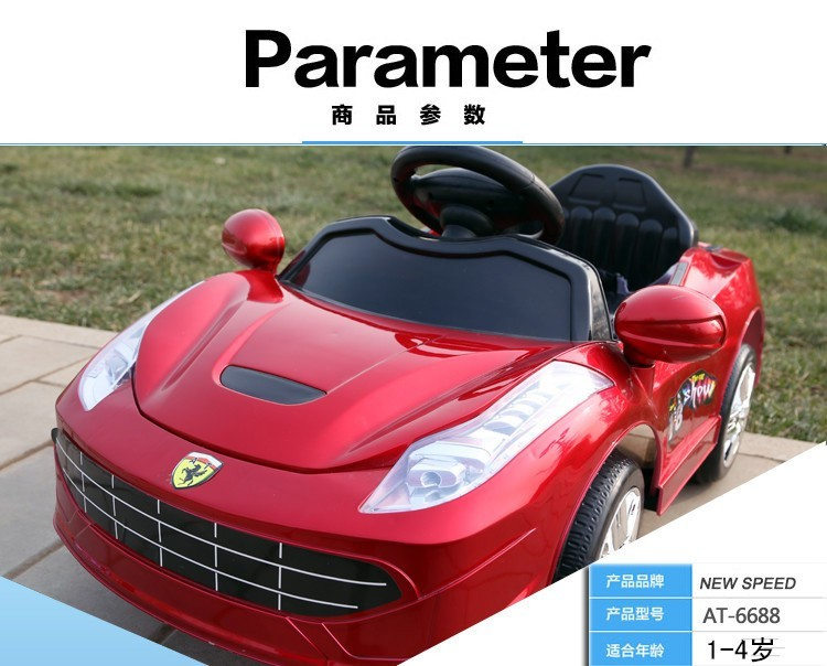 newest licensed battery kid carchildren electric car pricecheap pedal car for kids