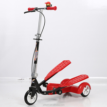 used mini three wheel scooter