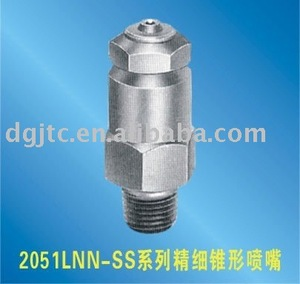 High pressure Fine Structure hollow cone air atomizing spray nozzle