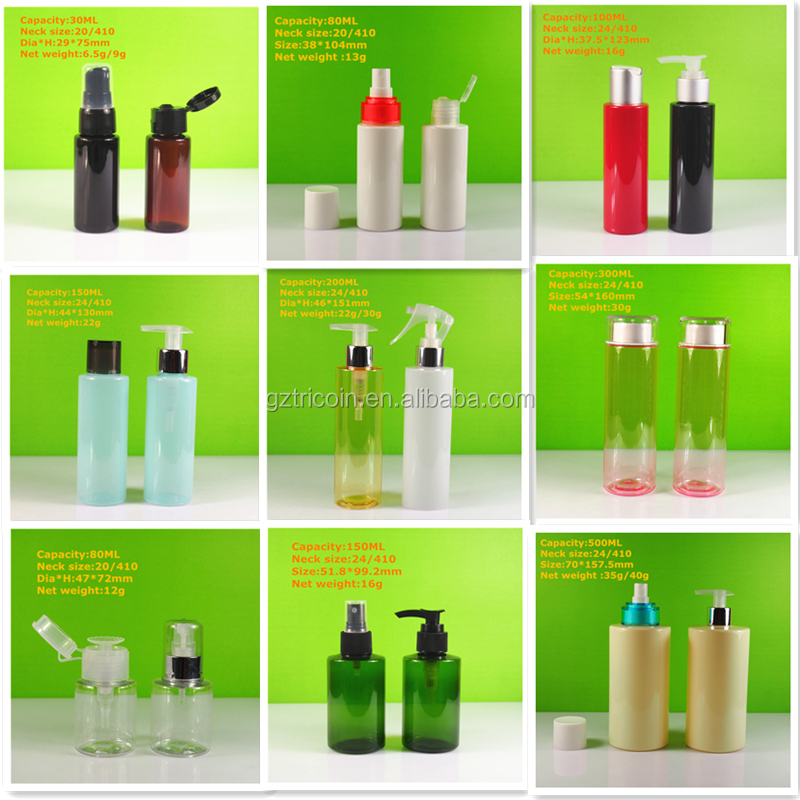 Boston round cylinder plastic bottle, 1oz 2oz 3oz 4oz 5oz 6oz 7oz 8oz 10 oz, plastic bottle