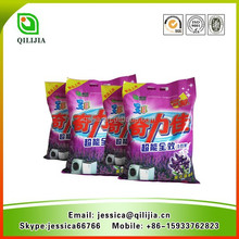Strong Lavender Perfume Rich Foam Washing Powder