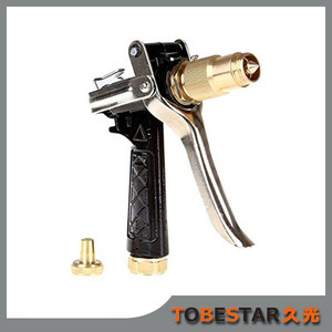 Brass Metal Hose Nozzle High Pressure Water Gun Sprayer Garden Auto Car Washing
