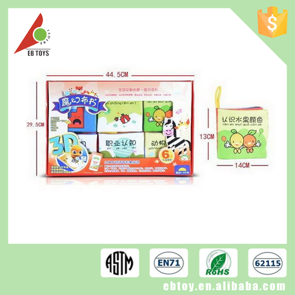 New product china OEM gift intelligence toys baby cloth book