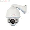 /product-detail/lsvision-hd-2mp-ip-ptz-high-speed-dome-low-illumination-cctv-camera-with-long-range-night-vision-auto-tracking-60142885415.html