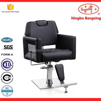 Wholesale Salon Chair Beauty Equipment BX 2040C