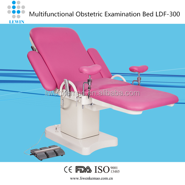multifunction automated medical gynaecology examination table