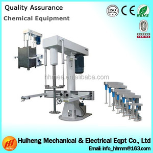 500L High speed automatic paint mixer