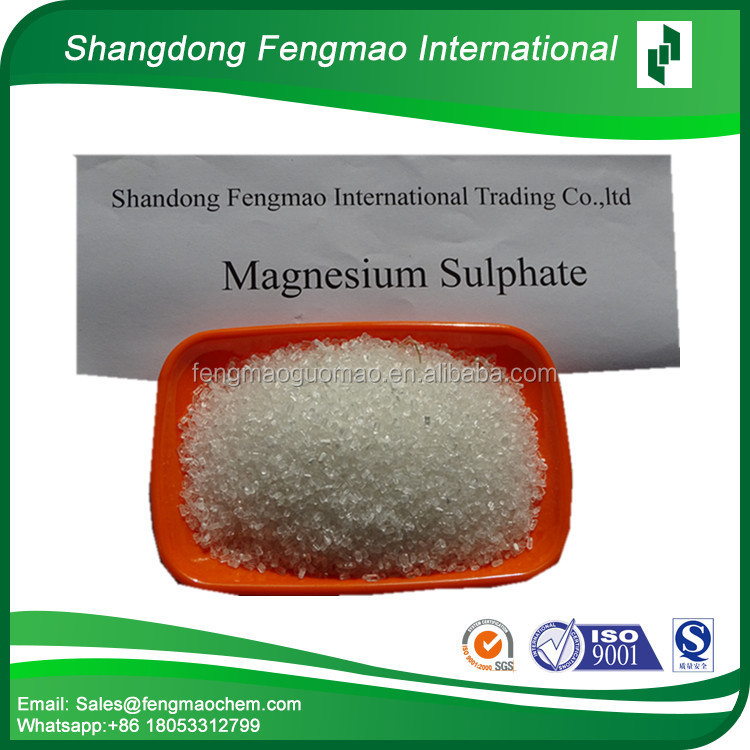 magnesium sulphate heptahydrate magnesium sulphate food grade