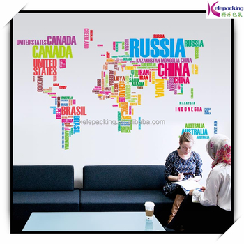 World Map Removable Wall Sticker.Large Colorful Stick World Map Removable Vinyl Wall Decal Art Mural