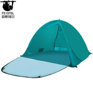 Pop Up Baby Tent with Small Beach Pool,Automatic Foldable Portable Baby Sun Shelter with Sun Protection Anti UV