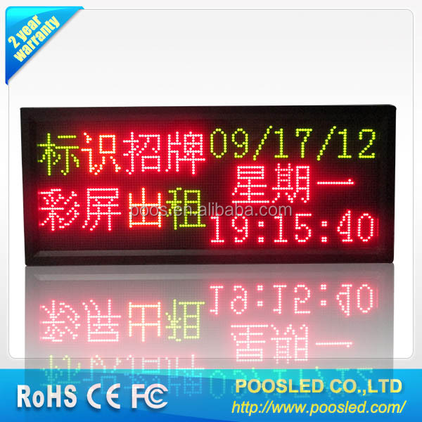 electronic led moving message display small