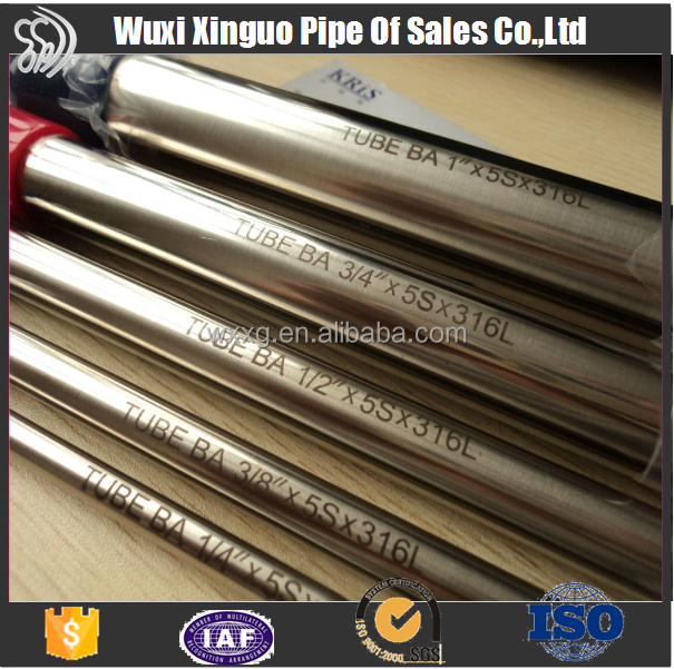 Thin Wall Large Diameter Stainless Steel Tube