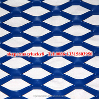Perforated Metal Wall Cladding Panels