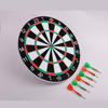 Hot selling wholesale dart supply manufactured in China