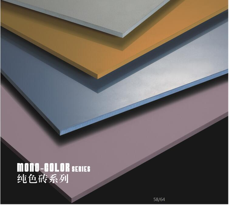 600x600mm Full Body Glazed Porcelain Tile In China Tiles Product On Alibaba