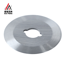 Wholesale price kebab meat cutting blade