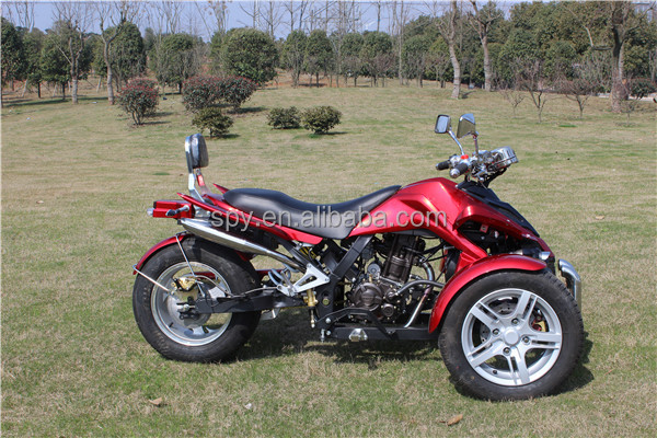 250cc Street Legal Tricycle Buy Adult Tricycle Street