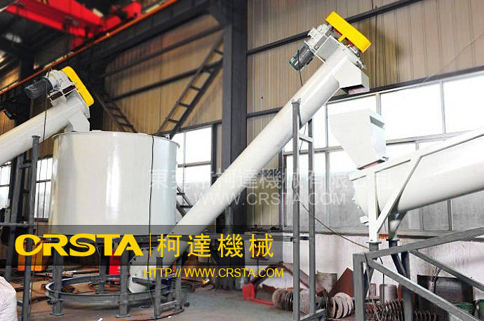 PET bottle washing &crushing system, plastic flakes recycling machine