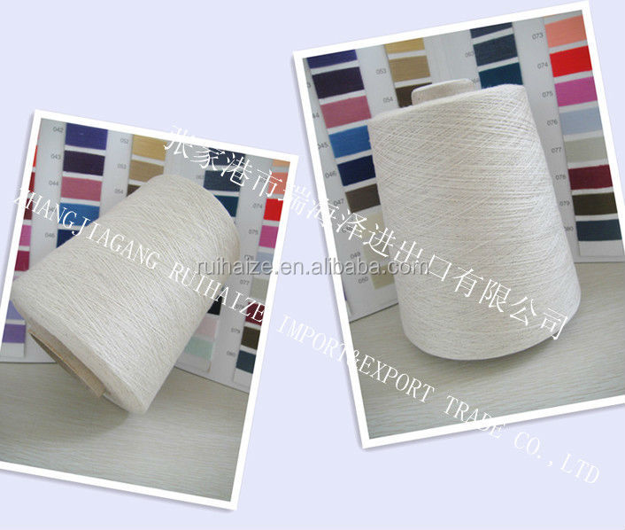 50% cotton 50% modal 30s/2 carded and combed knitting yarn