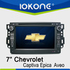 High definition Touch screen Car GPS navigation for Chevrolet Captiva/Epica/Aveo