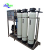 Reverse osmosis controller water desalination plant purify sea water