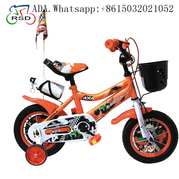 b11c8ea2e1787 Boys Girls 18 Inch Bike Products Made In South Africa