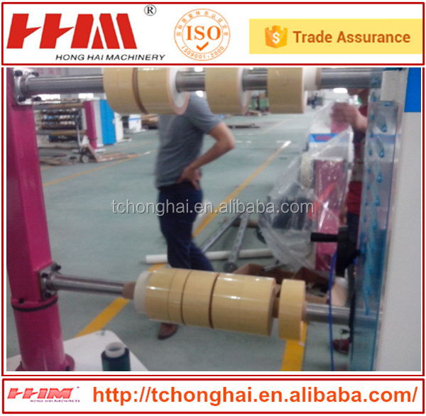 High stable professional bopp scotch tape slitting machine