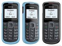 Nokia 1202 GSM Phone