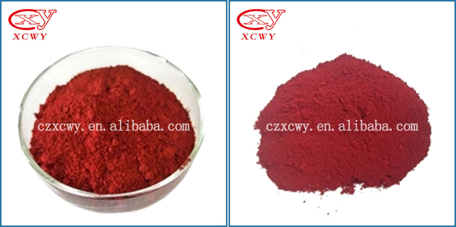 100% strength uniform powder dyestuff acid red 73 Acid Red GR