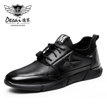 Fashion Business Loafers Shoes Leisure Moccasins Men Genuine Leather Casual Shoes with Factory Direct Wholesale