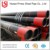 "High Grade and Superior Quality OCTG 9 5/8"" API 5CT Seamless Steel Casing Pipe Made in China"