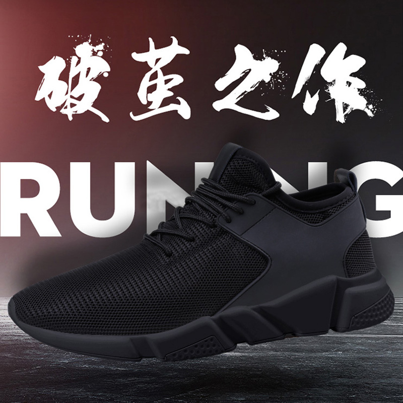 Wholesale men sport canvas safety shoes with low price