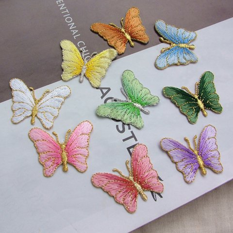 CUTEHILL Iron on Patches, Butterfly Applique Patches, 10 Pieces Colorful Butterfly Embroidery Applique Patch