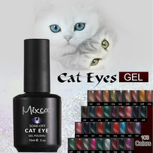 Cute name like a charming cat polish,very healthy and 2017 wholesale cat eye gel