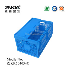2016 Popular Plastic box for fruit and vegetable