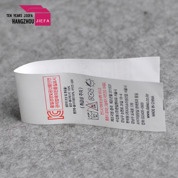 Solid Color Black Silk Print Label For Clothes Sample By Free