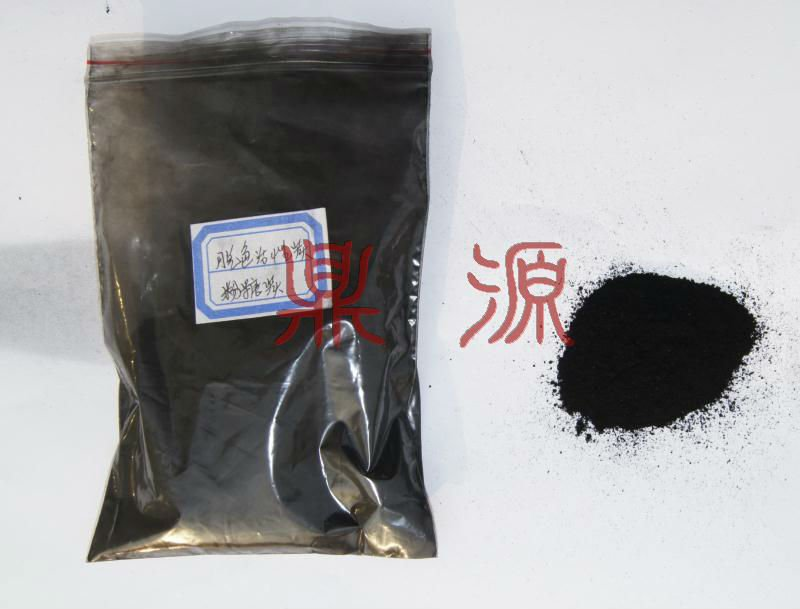 bulk activated carbon