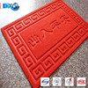 DAX plastic flooring /aluminum door carpets/eva entrance mat