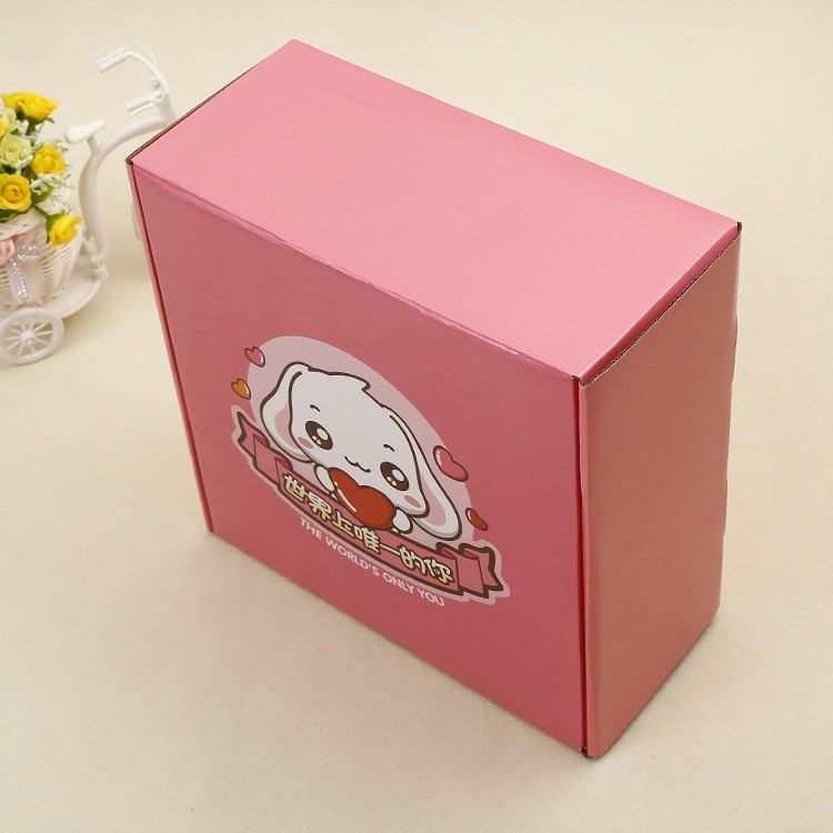 Baby clothing gift box boxes packaging recycled custom mailer boxes