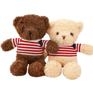 2019 cute hugging bear toys teddy bear wholesale toy from china