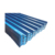 Durable Sunfast Lightweight Roofing Materials Color Coated