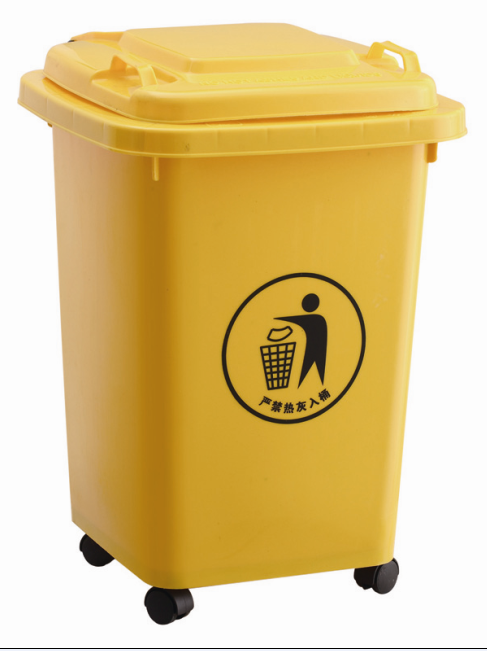 Recycling Yellow Waste Bin 50 L Outdoor Plastic Dustbin ...
